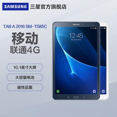 6期免息 Samsung-三星 SM-T585C TAB A 10.1英寸平板电脑