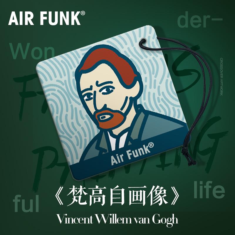 【买2送1】旗舰店:air funk 名画复刻系列汽车香片 12.9元包邮(22.9-10元券)