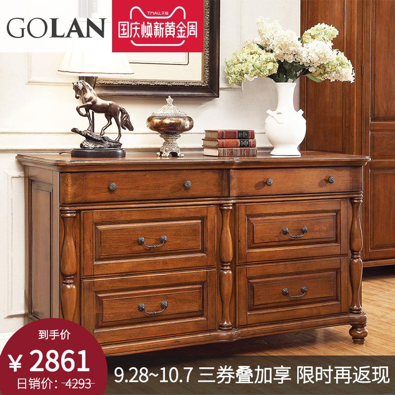 广兰美式全实木六斗柜餐边柜现代简约卧室柜子斗柜储物柜家具1706