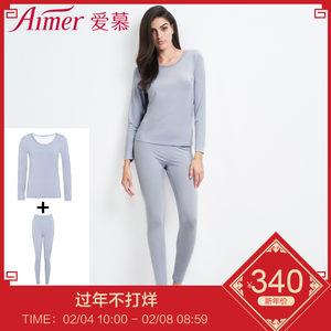 爱慕保暖套装薄款修身低领保暖上衣长裤套装内衣女AM741381