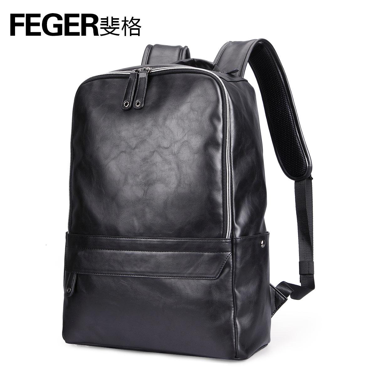 皮包男双肩包时尚潮流大容量学生书包休闲男士背包电脑包旅行男包