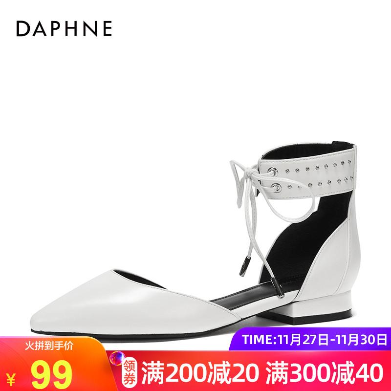 Daphne/达芙妮春季新款气质系带浅口尖头踝带鞋平底单鞋女