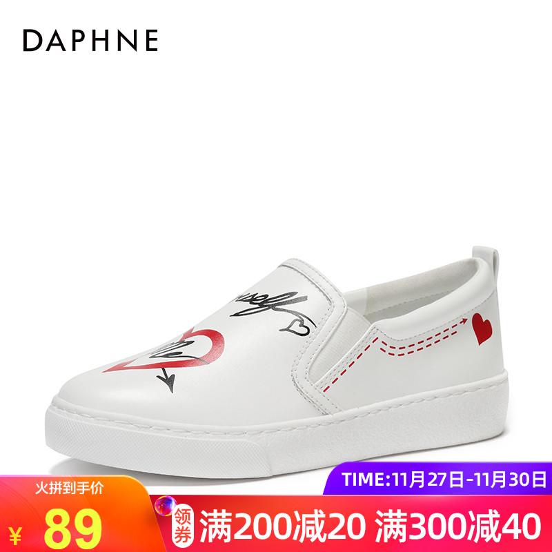 Daphne/达芙妮春季新款涂鸦单鞋子女平底懒人鞋板鞋zipper鞋
