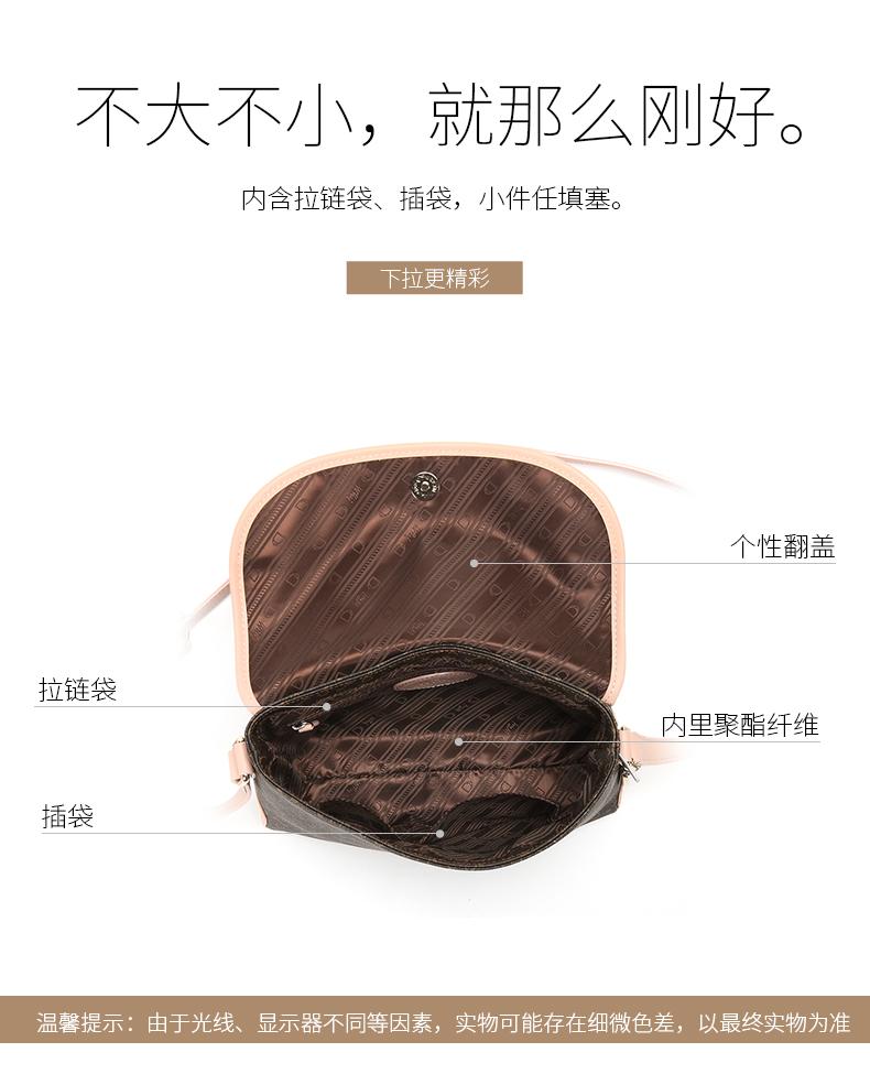 why旗舰店_WHY品牌产品评情图