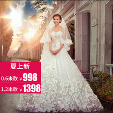 Wedding dress Bride a991 991
