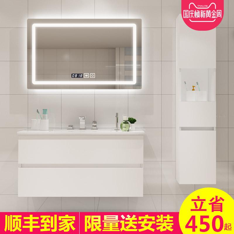 北欧实木智能浴室柜组合现代简约洗脸盆洗手盆卫生间洗漱台卫浴柜