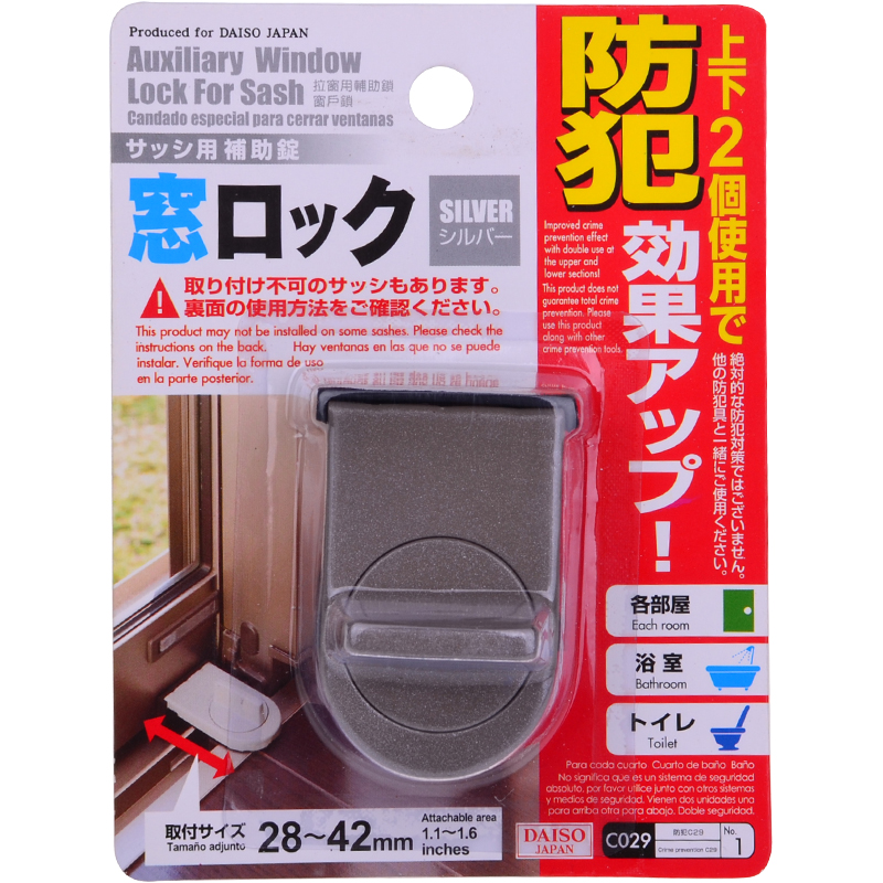 ... Japan Japan DAISO sliding door and window lock children security lock anti - theft lock push  sc 1 st  BuyToMe.com & Japan Japan DAISO sliding door and window lock children security ...