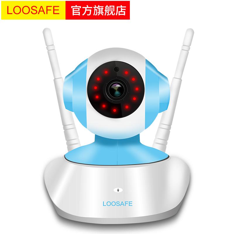龙视安H265X无线摄像头wifi手机远程高清夜视网络监控器1080p家用