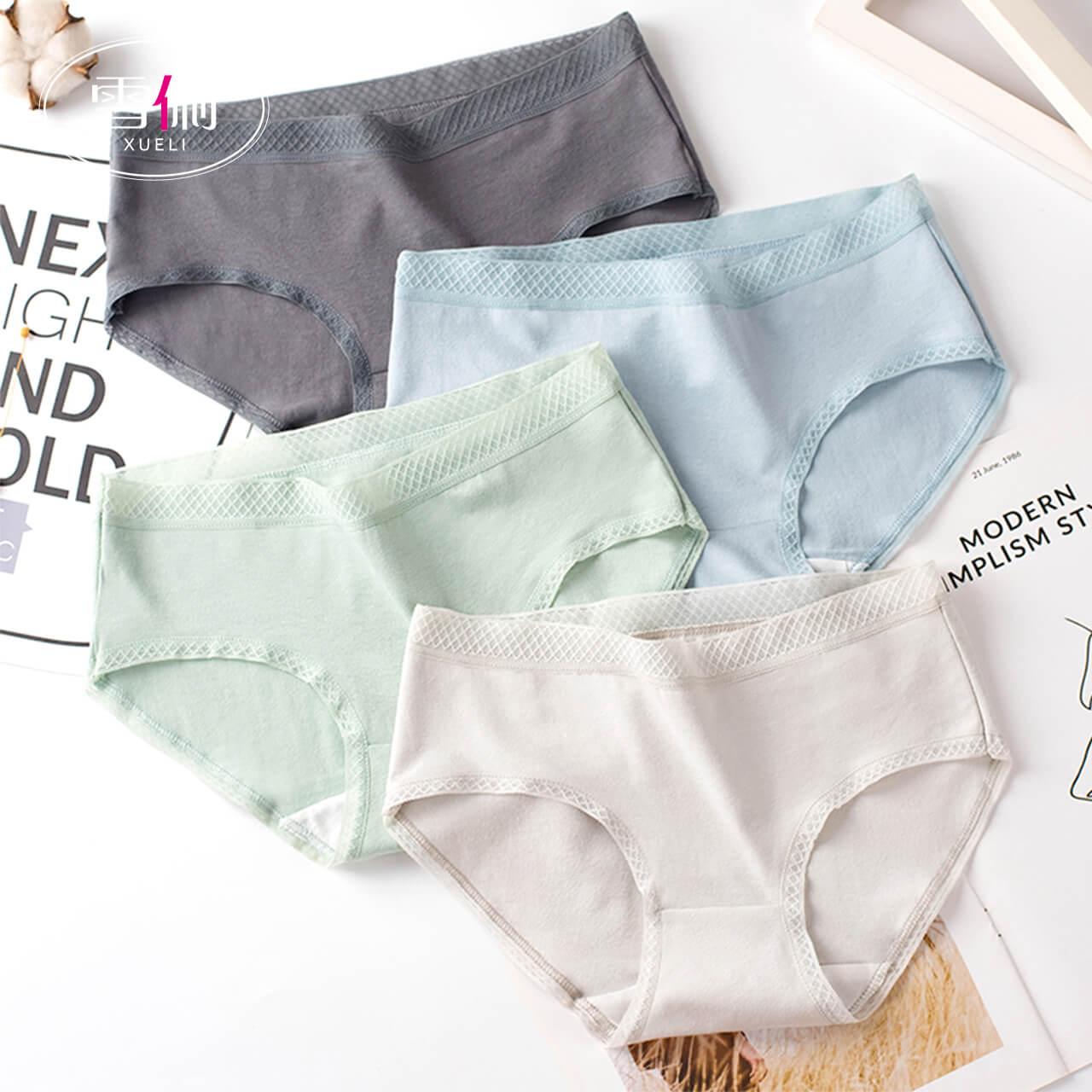 雪俐新款短裤棉质亲肤舒适女士内裤透气大码三角底裤头【4条装】