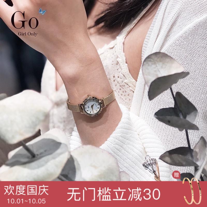 2018新款时尚Go小表盘手表女简约防水石英表女表品牌正品女士腕表