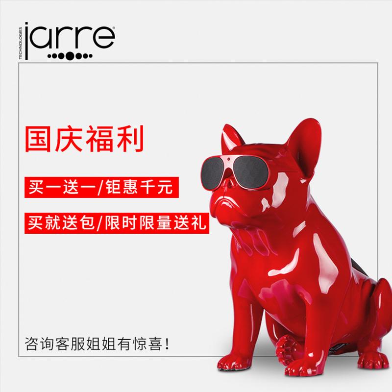 Jarre AeroBull XS red法斗音响音箱狗户外手机无线蓝牙大大音量