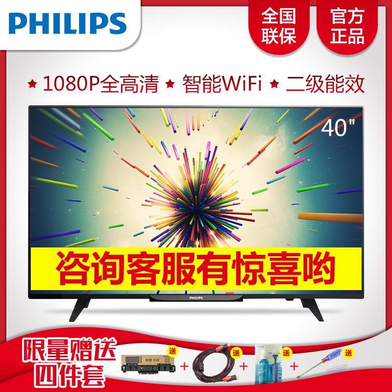 Philips-飞利浦 40PFF5459 40英寸1080p智能高清液晶电视机39 43
