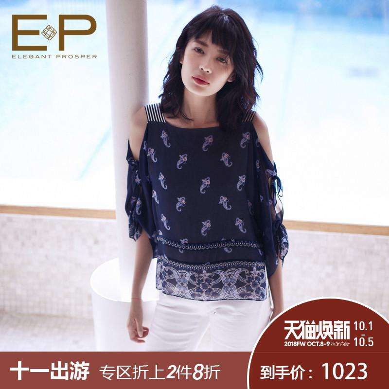 [商场同款]EP雅莹 2018夏季女装吊带露肩桑蚕丝印花雪纺衫5412A