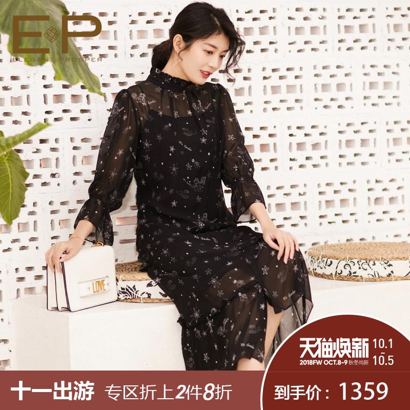 [商场同款]EP雅莹 2018夏季新款女星星图案喇叭袖宽松连衣裙4105A