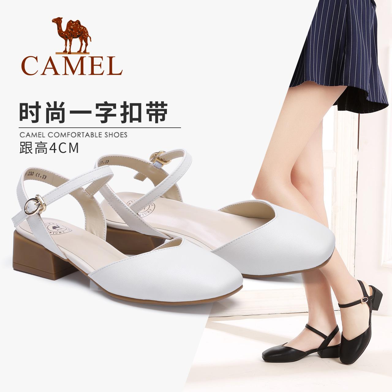 骆驼玛丽珍牛皮女鞋2018春季新款包头一字扣单鞋方头平底粗跟鞋子