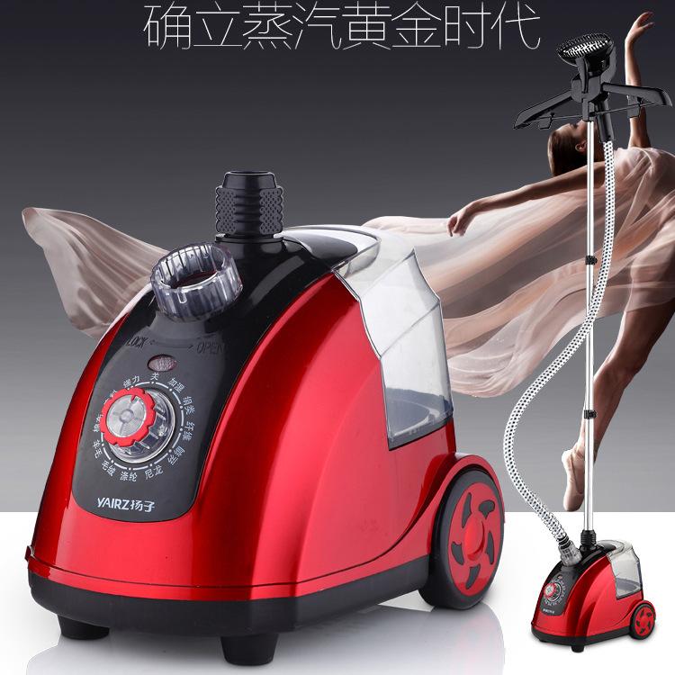 扬子大功率蒸汽烫衣服挂烫机家用小型挂立式电熨斗熨烫机