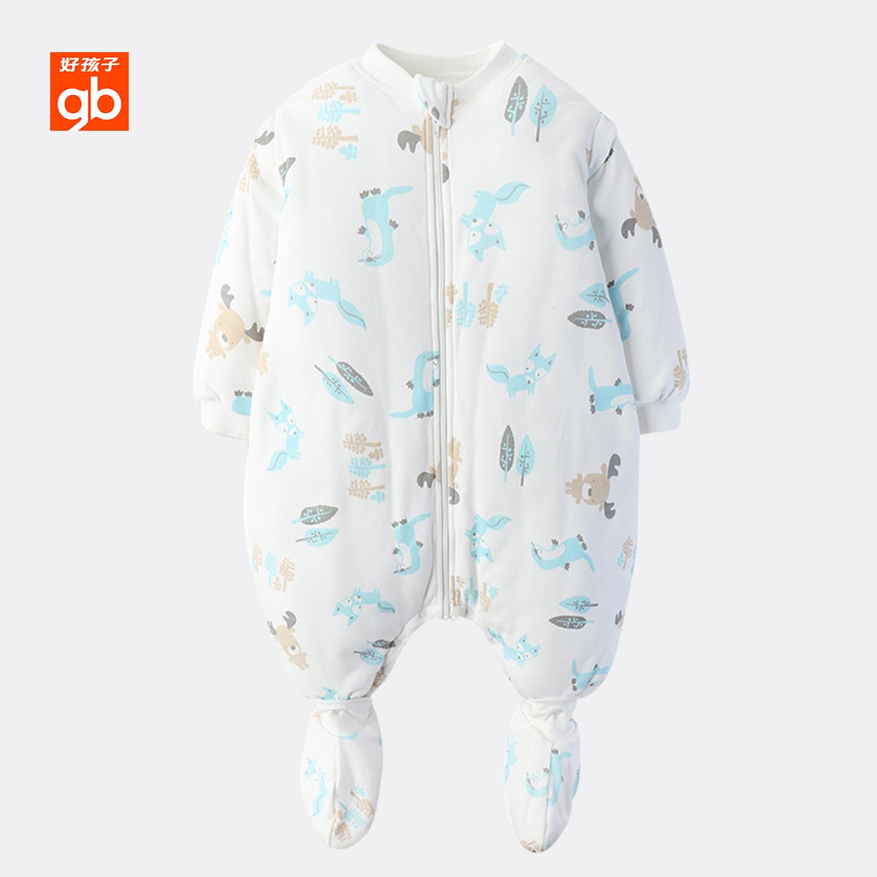 gb好孩子婴儿睡袋宝宝夹棉睡袋连脚套分腿式春秋季薄棉睡袋防踢被