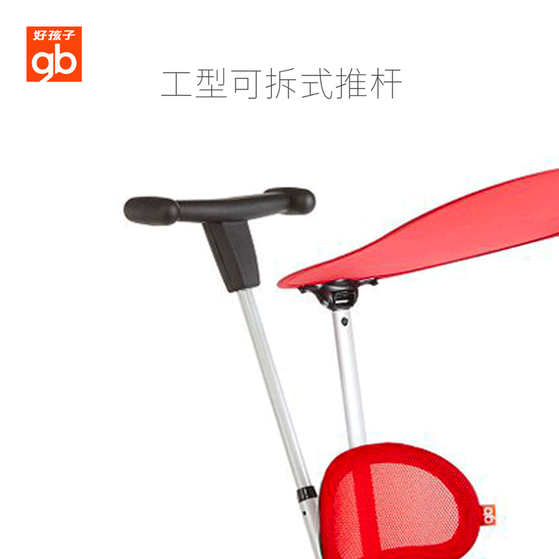 gb好孩子儿童三轮车1-3岁童车宝宝手推车多功能脚踏自行车SR600R