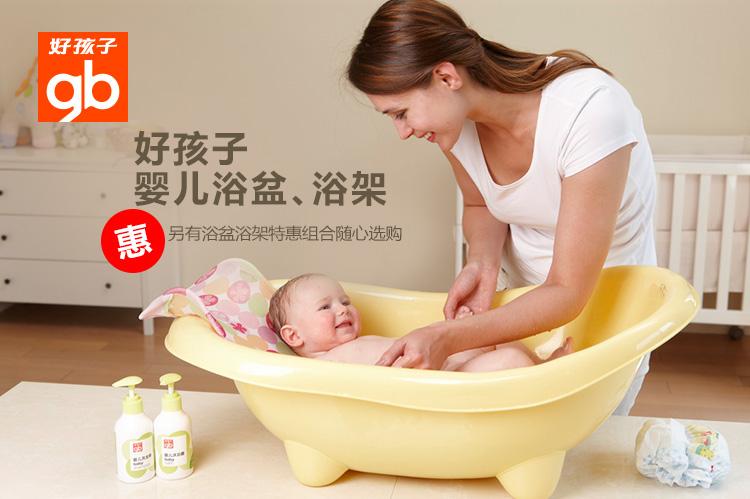 好孩子婴儿浴盆 宝宝洗澡盆婴儿澡盆儿童浴盆 宝宝浴盆浴架组合 K图片