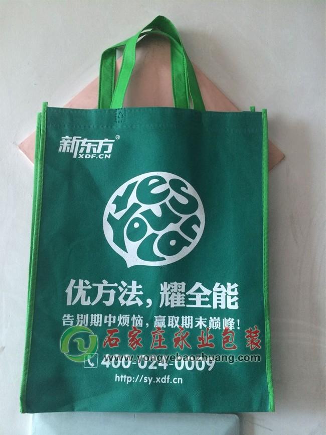绿色wufang布袋