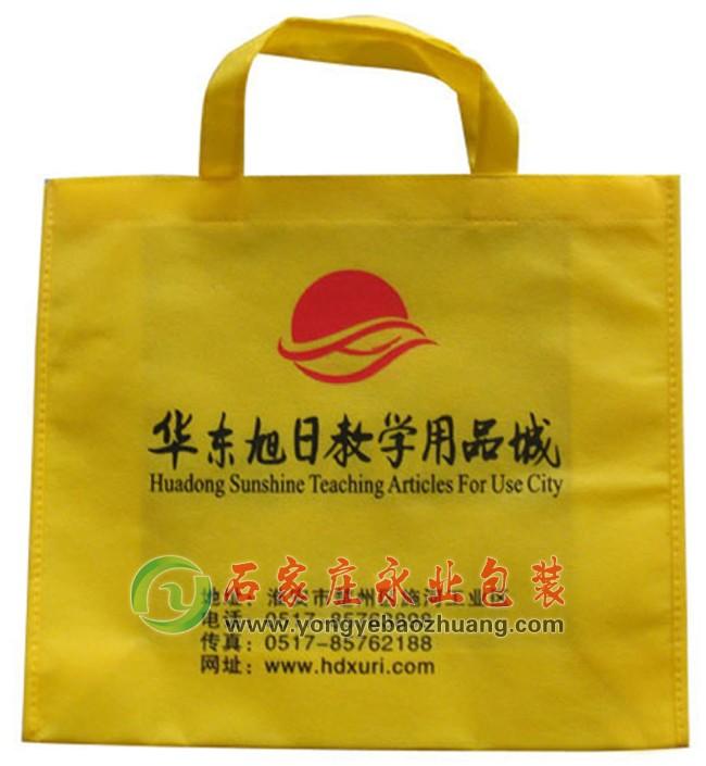教学用品huangse宣传手提袋