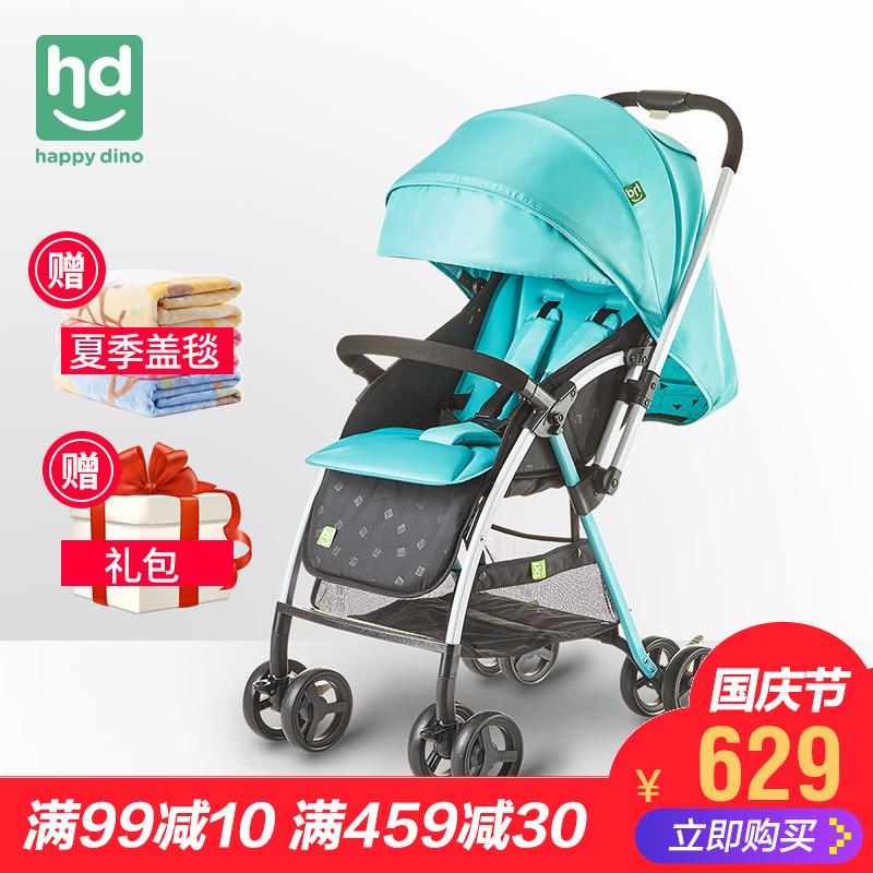 小龙哈彼超轻便婴儿推车双向可坐躺伞车新生儿童宝宝手推车LC520