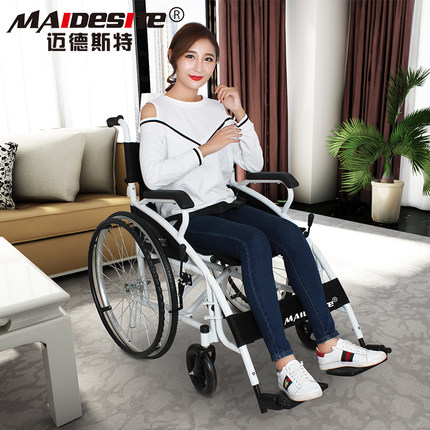 迈德斯特轮椅可折叠轻便超轻手推车老年人残疾人旅行便携式代步车