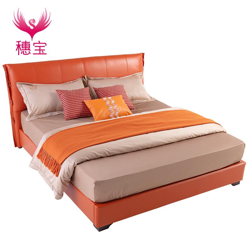穗宝 纳维亚之邦皮艺床1.8米单双人床现代简约主卧室软床床架