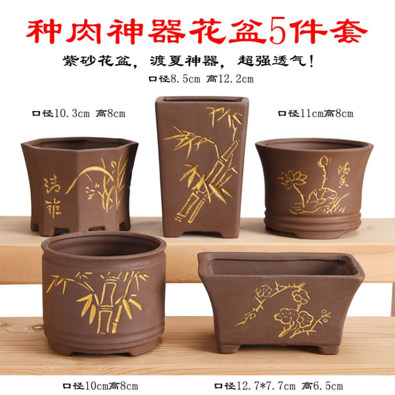 Flowerpot ceramic large oversized contracted household with tray plastic money plant small fleshy flower pot