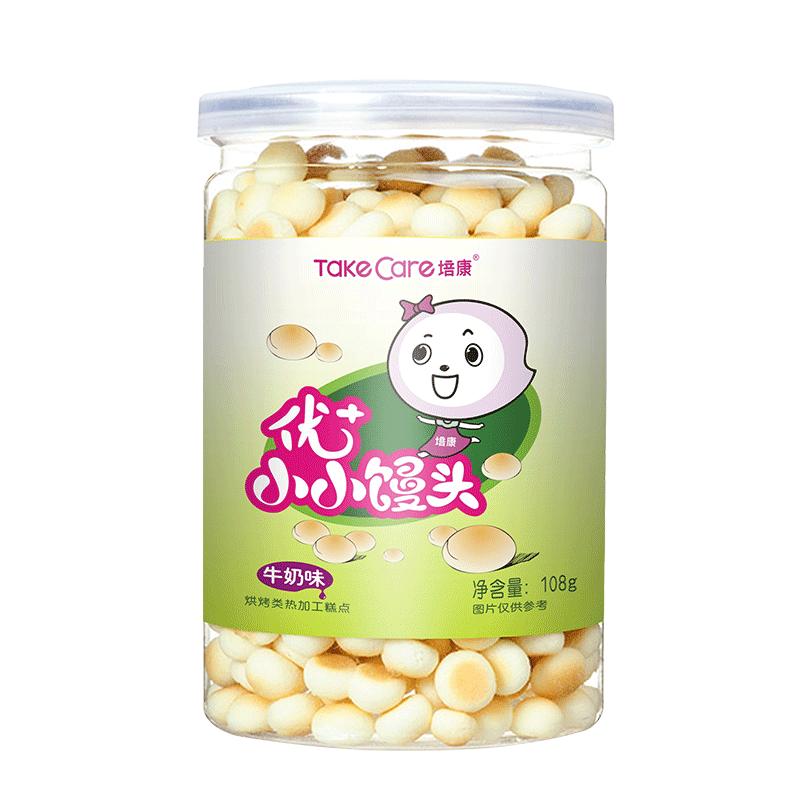 培康儿童奶香迷你小馒头牛奶零食营养辅食入口即化108g单罐装