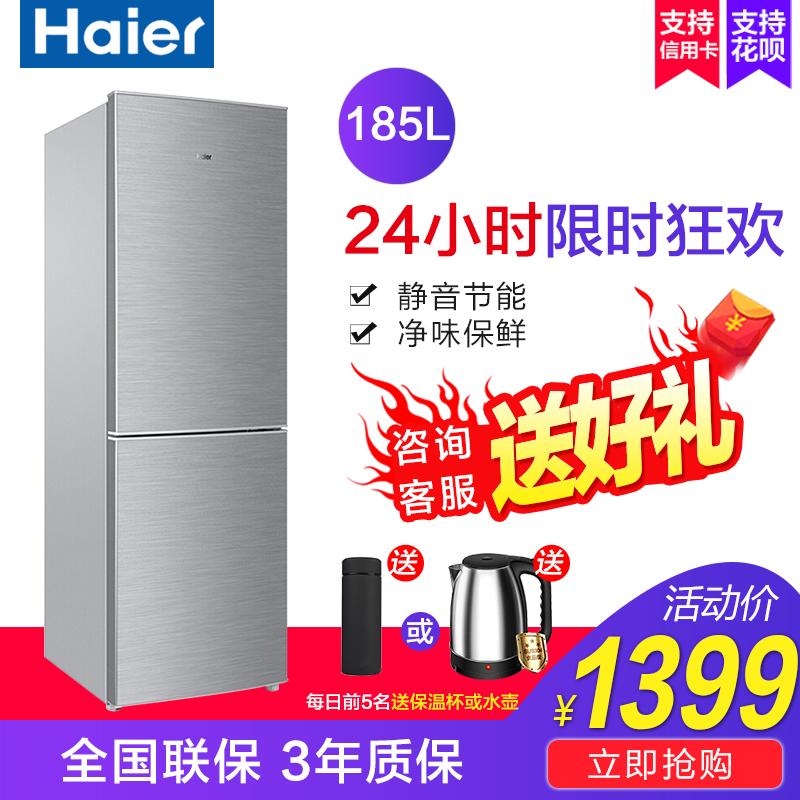 Haier-海尔 BCD-185TMPQ 冰箱双门小型家用 办公室 宿舍保鲜185升