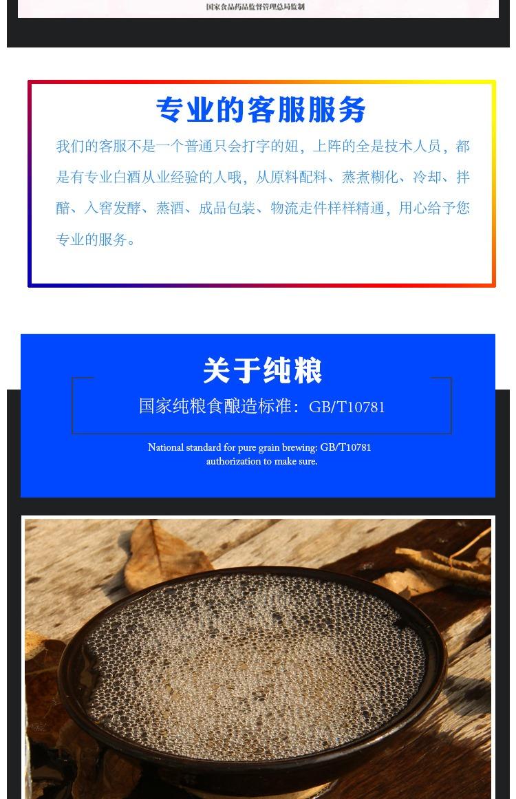 中国梦纯粮酿造白酒整箱6瓶蓝色装浓香型52度500ml酒