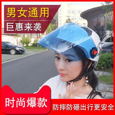 电动摩托车头盔男电动电瓶车女士通用夏季防晒半盔夏天四季安全帽