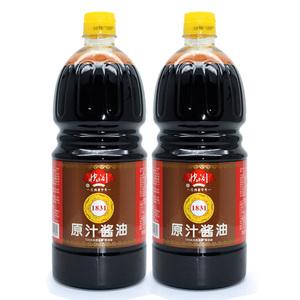 快阁原汁特级酱油1.5L*2酿造头道酱油凉拌生抽晾晒730天