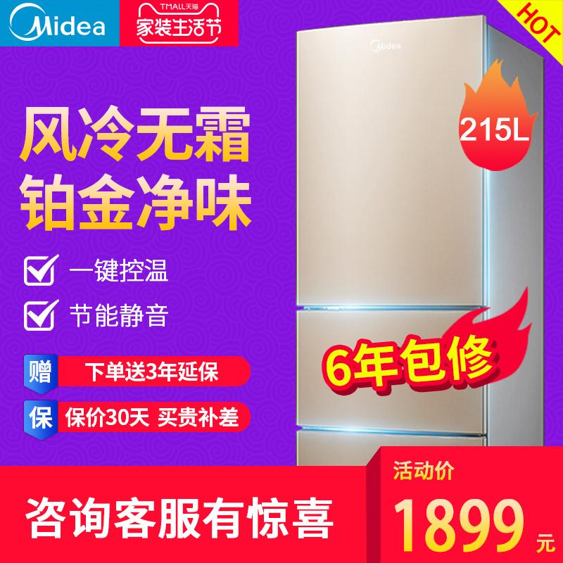 美的三门风冷无霜电冰箱ag111.ap|开户节能静音净味三开门BCD-215WTM(E)