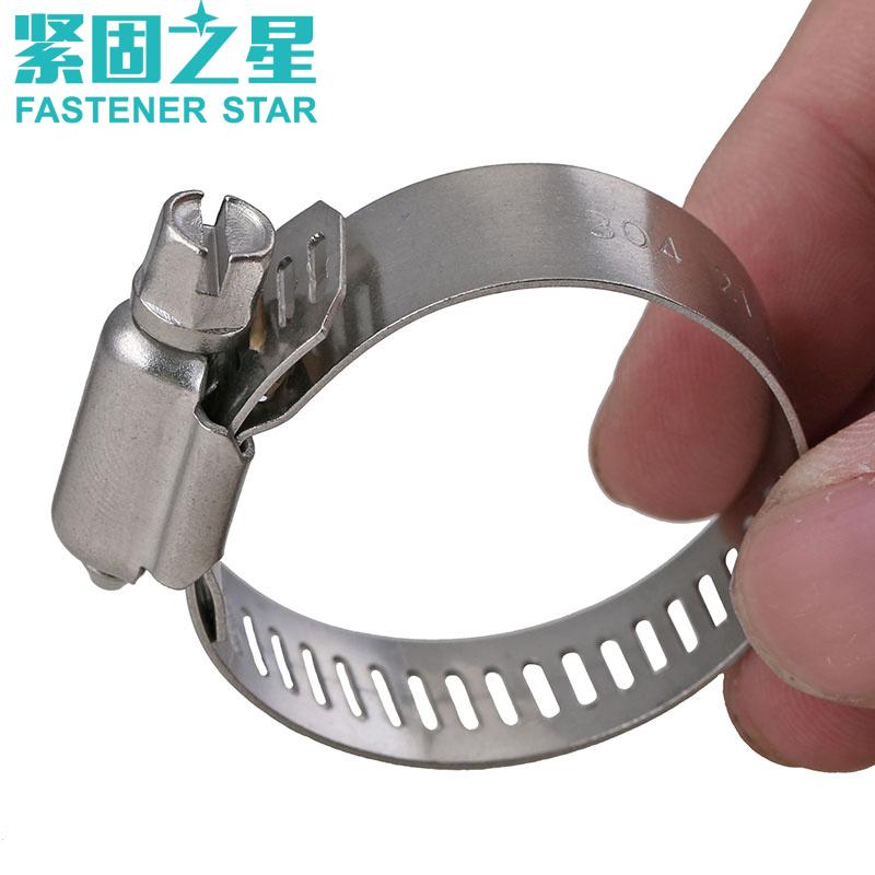 304不锈钢喉箍卡箍管卡管夹抱箍管箍活箍水管油烟机洗衣机煤气管
