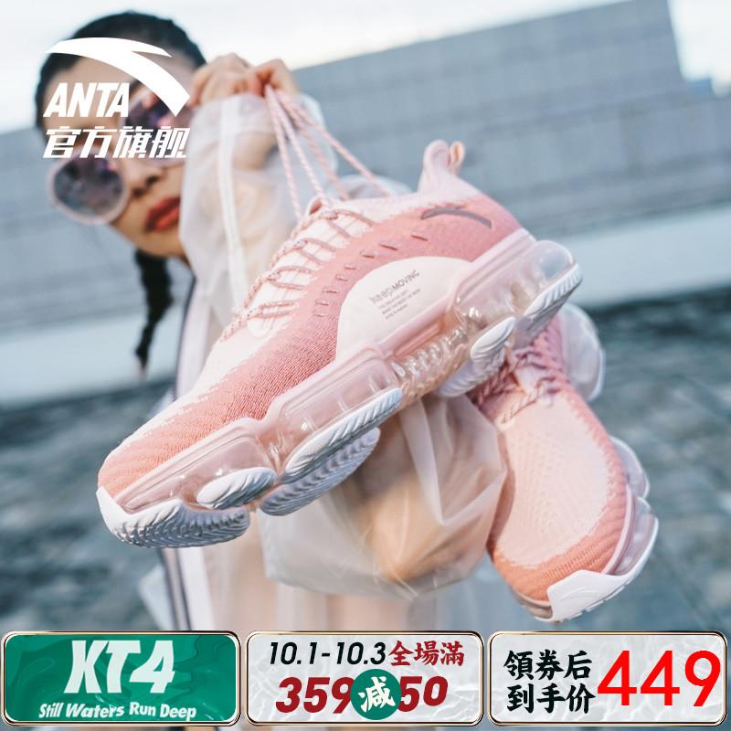安踏女鞋跑步鞋2018秋季新款星云女子全掌气垫跑鞋运动鞋休闲鞋子