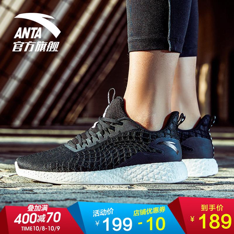 安踏女鞋跑鞋 2018秋季新款女子轻便慢跑鞋潮流跑步鞋休闲运动鞋