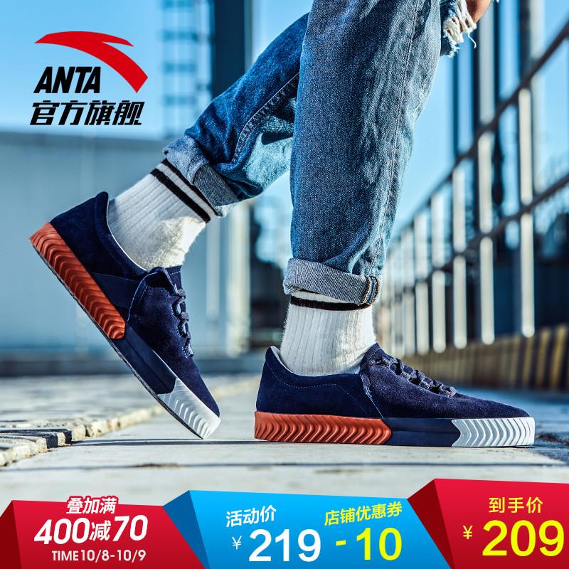 安踏帆布鞋男 新款超火慢跑防滑休闲板鞋潮流运动休闲学生硫化鞋