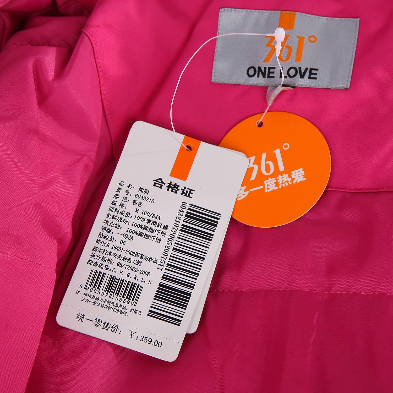 Куртка, Спортивный костюм 361 6043210 2012