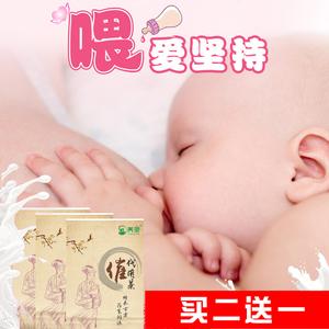 顺源堂催奶汤下奶药增奶催乳哺乳期生乳汁催奶茶下奶茶追奶汤