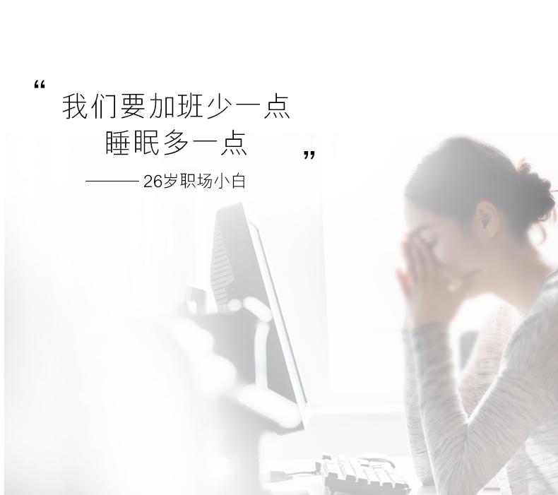 梦胶原详情改2副本_01.jpg