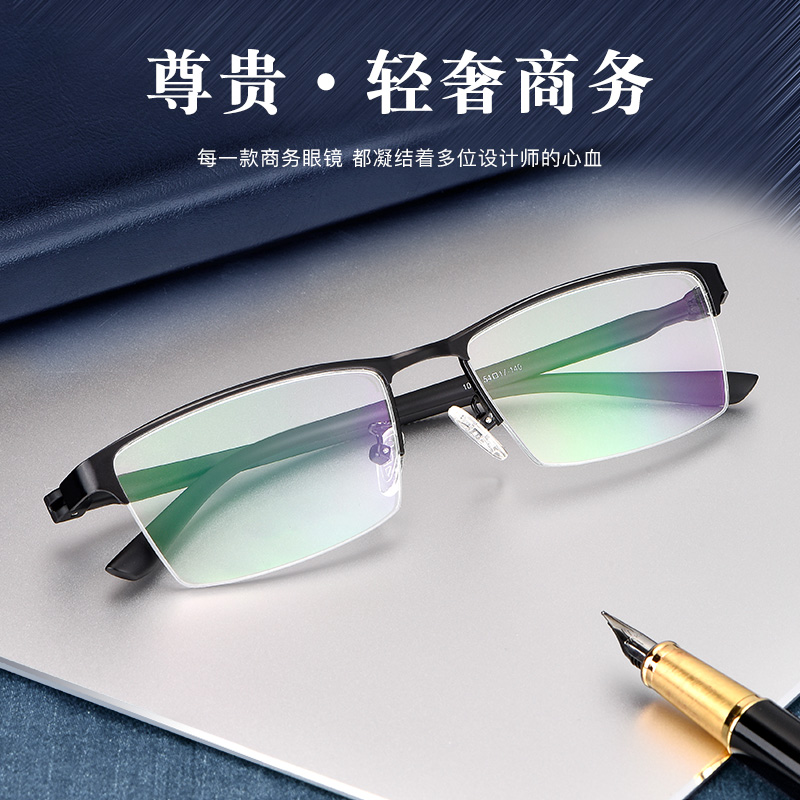 智能自动变焦老花镜男远近两用高清防蓝光老花眼镜双光渐进多焦点