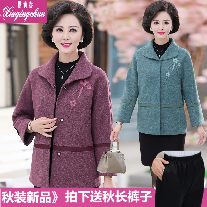 中老年女装秋冬气质短款毛呢子外套妈妈装大衣开衫大码上衣50岁60