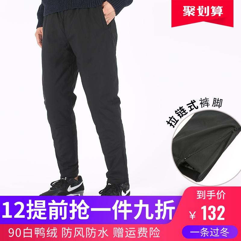 法威格 男士90%白鸭绒修身小脚长裤羽绒裤