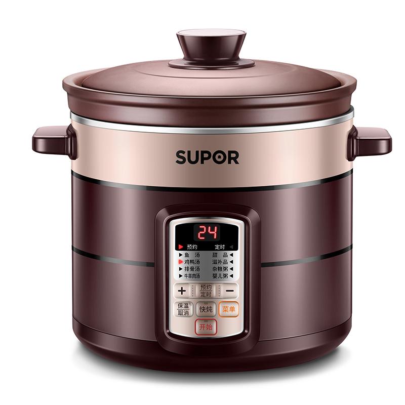 苏泊尔电炖锅砂锅陶瓷煲汤家用燕窝炖盅全自动紫砂煮粥神器养生锅