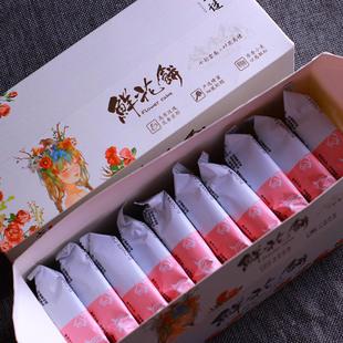 10枚 鲜花饼云南特产新鲜玫瑰饼礼盒装糕点手工零食小吃休闲食品