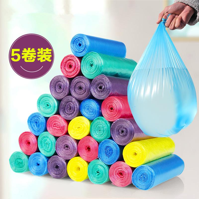 家用垃圾袋中大号厨房卫浴清洁整理点断式加厚彩色黑色塑料袋