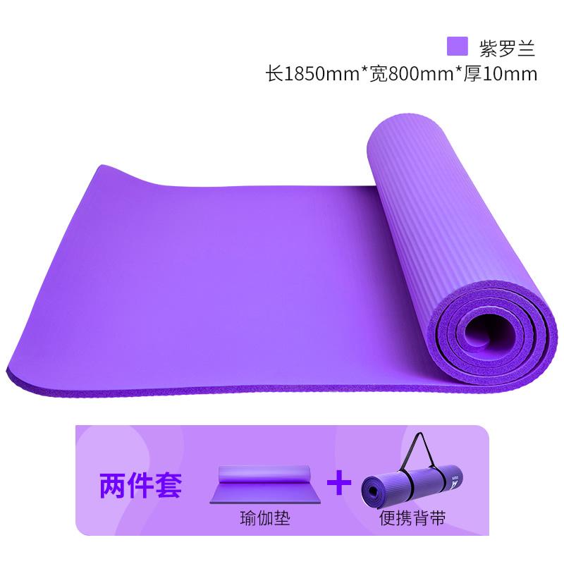 安格耐特 男女 加长加宽健身初学者瑜伽垫 1850x800x10mm