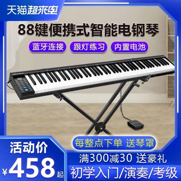 高乐高钢琴怎么样,排名第几,为什么便宜呢